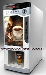 投币式奶茶机