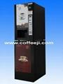 自动投币式咖啡机