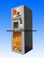 自动投币饮料机