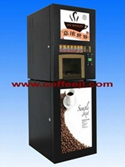 自动商用咖啡机