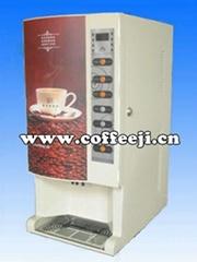 咖啡奶茶果汁一体机