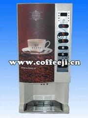 多功能咖啡飲料機