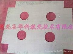 东莞激光切割加工不锈钢板