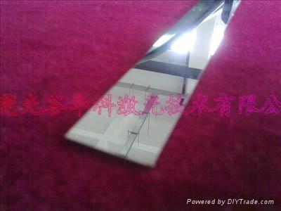 廣東激光切割加工鏡面不鏽鋼 1