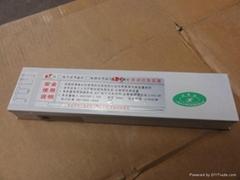 LED日光燈應急電源