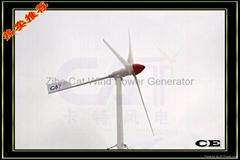 供應淄博3000w小型風力發電機