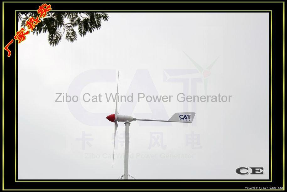 3000w wind turbine 2