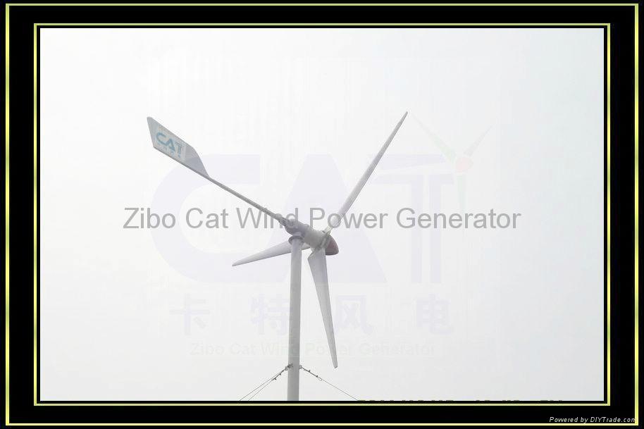 3000w wind turbine 3