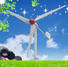 1KW家用风力发电机价格