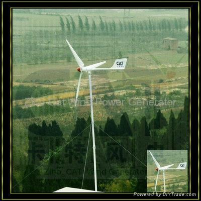 1KW wind power generator  4