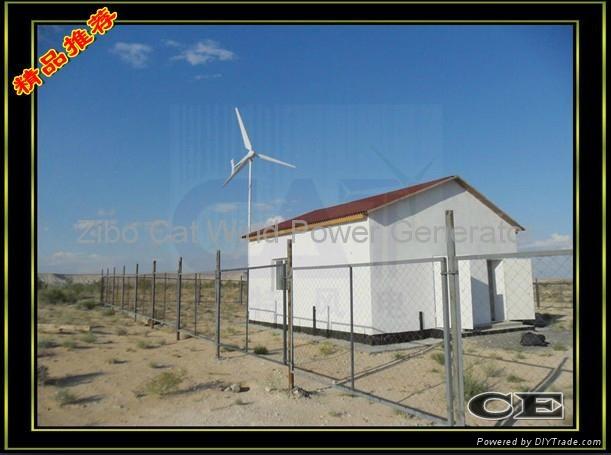 5000w wind turbine generator 1