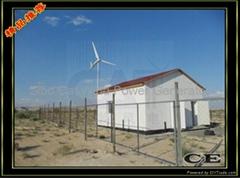 風力發電機5000w家用小型風力發電機