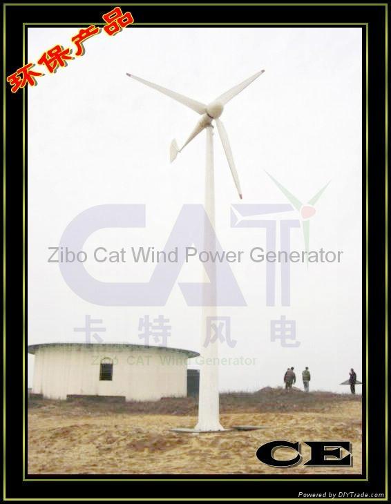 5000w wind turbine generator 3