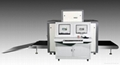Package Inspection Xray Scanner Machine