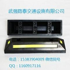 正規廠家直供加厚橡膠定位器擋車器