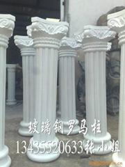 玻璃钢罗马柱