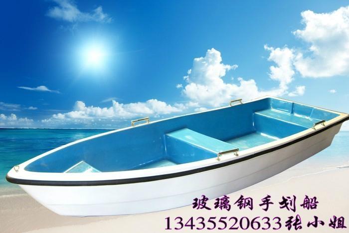 玻璃钢手划船 4