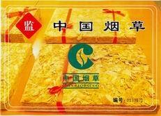 北京微信二维码防伪标签