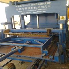 QTY4-15全自动砖机生产线 中材建科全自动免烧砖机