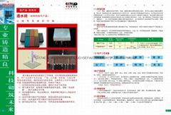 北京中材建科多孔磚機液壓全自動QTY6-15砌塊成型機