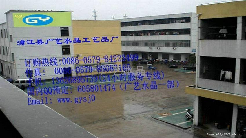 广艺水晶厂景图