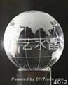 水晶球 5