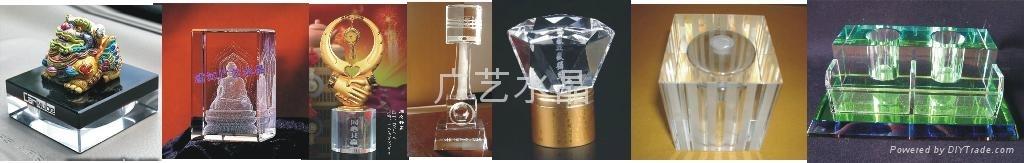 广艺水晶 精艺求精