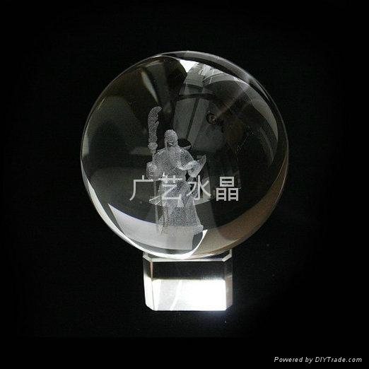 水晶球 4