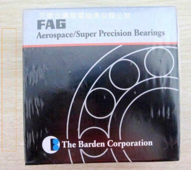 FAG轴承 B71815  1