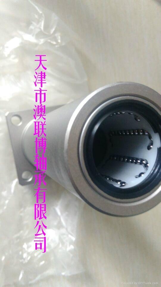 ASK Bearing  LCF-25BUU LCF30BUU Japan 4