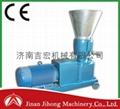 Pellet Machine with CE Approval