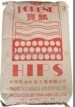 HIPS注塑PS透明料HI650