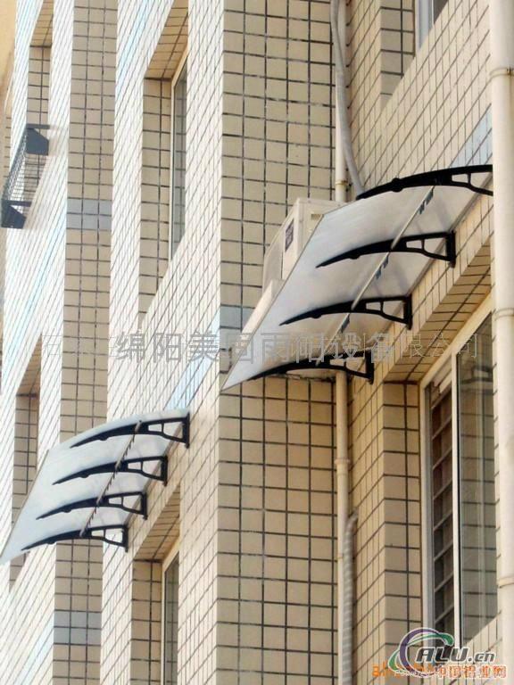 無聲組裝雨陽篷(優級) 4