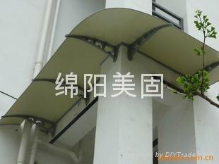 無聲組裝雨陽篷(優級) 2