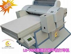 紀念牌  打印機
