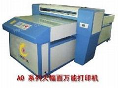 工藝品  打印機