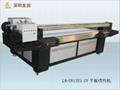 廣告製作  打印機
