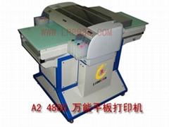 卡式U盘  打印机