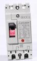 三菱塑壳断路器NF125-SW