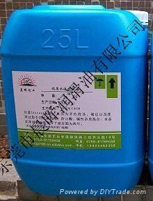 晨暉水溶性硅油 1
