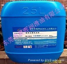 晨暉橡膠吐霜處理劑 1
