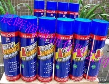藍孔雀  潤滑防鏽劑 1