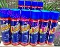 藍孔雀  潤滑防鏽劑