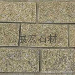 虎皮黃蘑菇石
