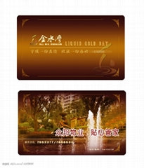 珠江新城投资理财会员卡印刷