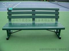 網球場鋁合金休息椅AY-001