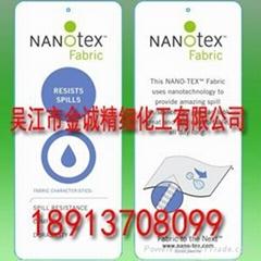 NANOtex纳米三防整理剂