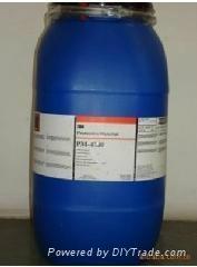 织物防蚊虫剂
