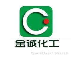 吴江市金诚精细化工有限公司