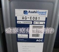 碳六超强防水防油整理剂